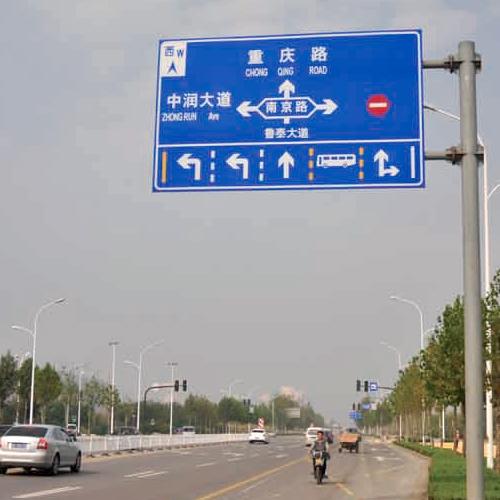 路口指示牌施工案例