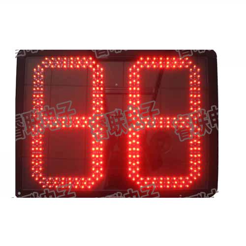 800-600交通信号倒计时器