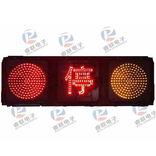铁路道口信号灯
