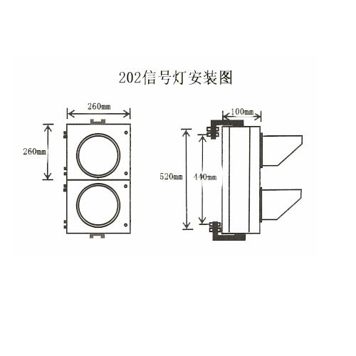 202塑壳灯安装尺寸图