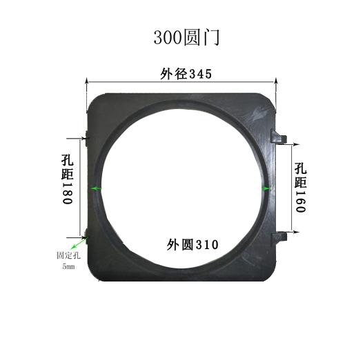 300铝型材门罩图