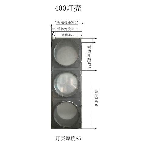 403铝型材灯壳尺寸图