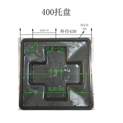 401铝型材托盘尺寸图