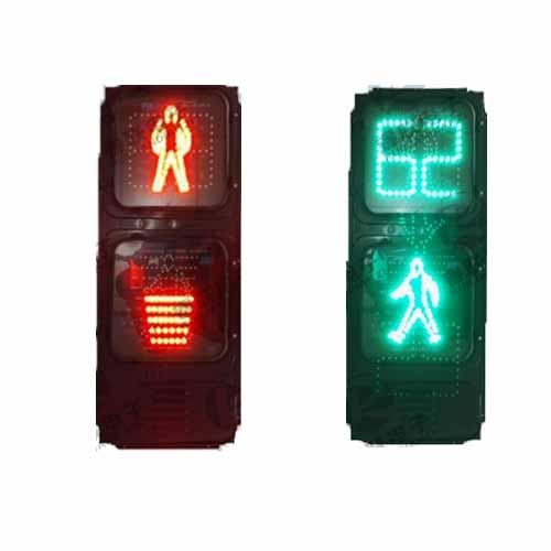 人行递进式倒计时信号灯
