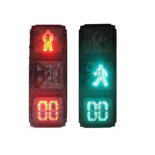 人行计时信号灯