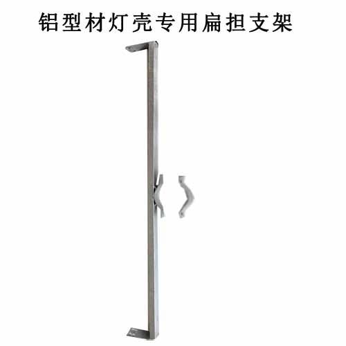 固原铝型材信号灯扁担支架