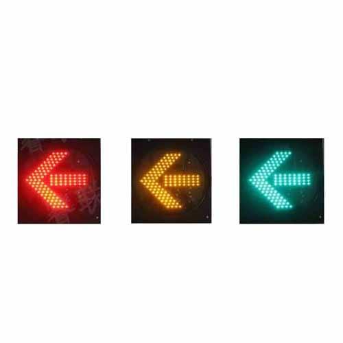 单头套色箭头信号灯