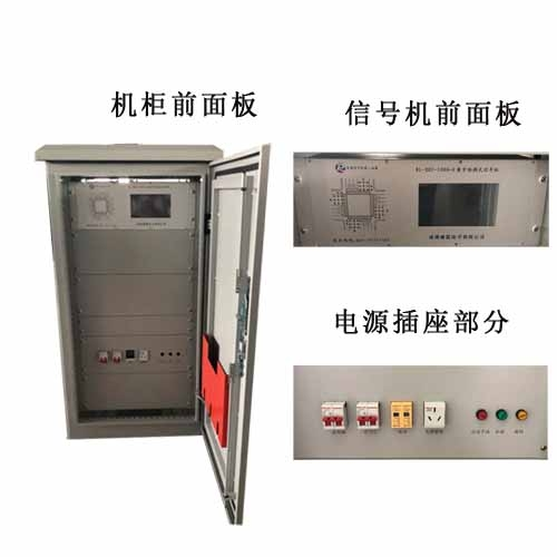RLXH-5000E协调联网雷竞技电竞