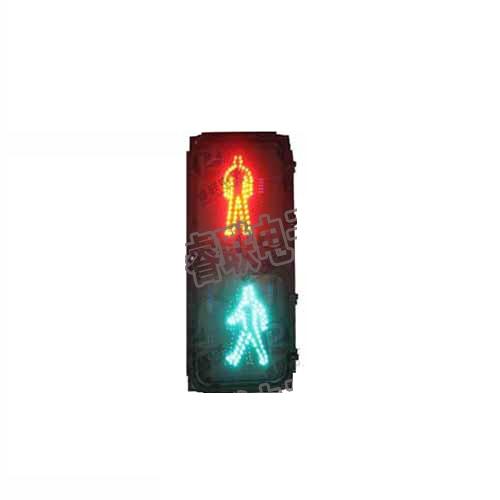 人行交通信号灯