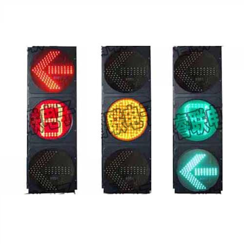 左转箭头单8倒计时信号灯