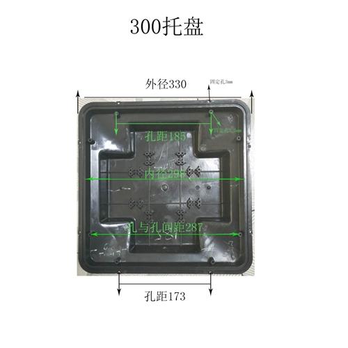 300铝型材托盘尺寸图