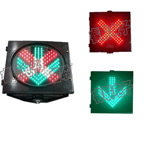 400-1塑壳红叉绿箭信号灯