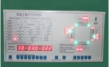 智能交通信号机.jpg